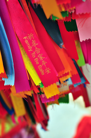 Prayers printed on good luck charm ribbons at Buddhist temple (Chinese text translate to family to be safe)