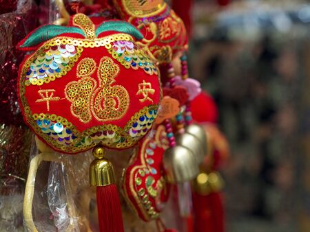 decorations with Chinese character translate to 'fortune' and