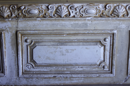 decorative wall panel frame