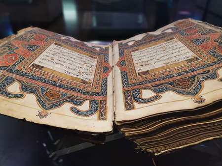 Old Islamic Holy Book, the Quran with Arabic Script