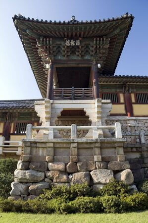 Entrance to the Bulguksa Temple in South Korea Stock Photo - 5736992