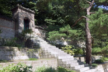 Steep Stair in the Garden Of the Changdeokgung Palace,South Korea photo