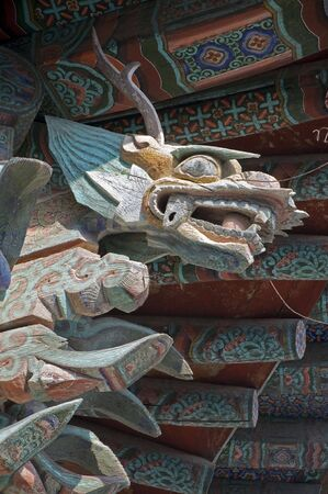 Detail of a Traditional Roof, South Korea