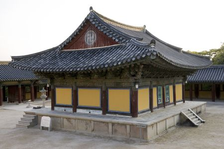 Part of the Bulguksa Temple in South Korea