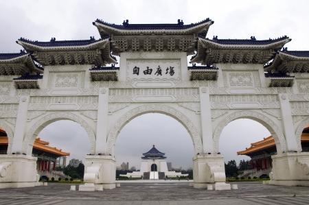 Traditional gate in front of the Chiang Kai-shek mausoleum, Taipei