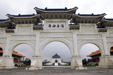 Traditional gate in front of the Chiang Kai-shek mausoleum, Taipei