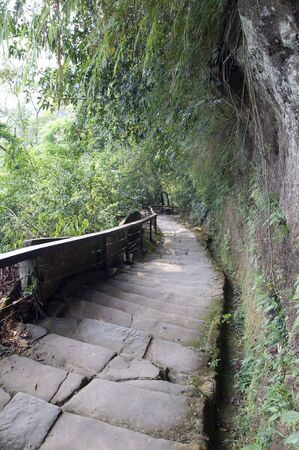 overhang: Steep walking trail in the mountains of Taiwan