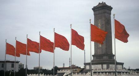 Red flags near forbidden city,Beijing,China 에디토리얼