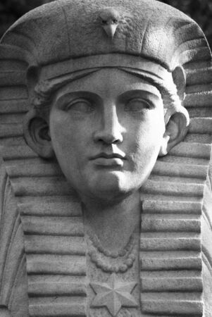 chiseled: Portrait of an Egyptian deity carved in stone