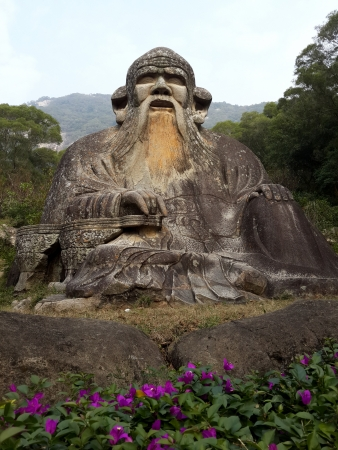 lier: Quanzhou Qingyuan Mountain Laojun Rock,laozi