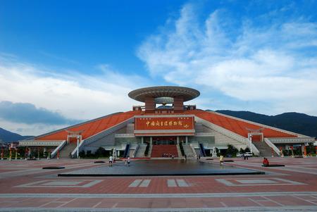 edge: China Fujian and Taiwan edge of the museum Editorial