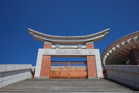 kinship: China Museum for Fujian - Taiwan Kinship