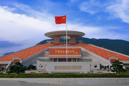 edge: fujian and taiwan edge of the museum