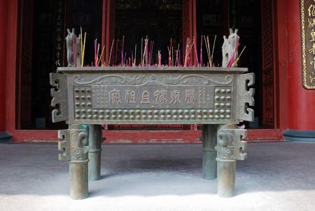 intangible: Fujian Putian Meizhou Island Mazu Temple incense burner
