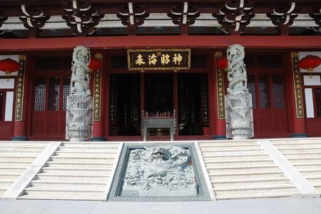 intangible: Fujian Putian Meizhou Island Mazu Temple, Mazu Temple, Mazu