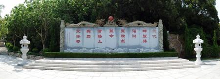 intangible: Fujian Putian Meizhou Island Mazu Temple, Mazu Temple, Mazu, Meizhou Island
