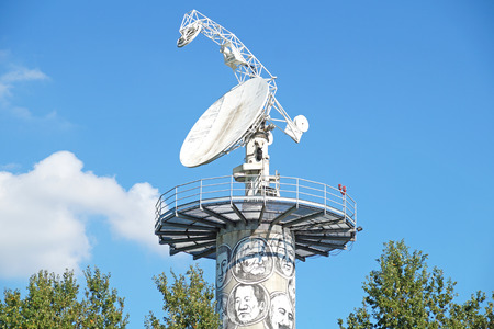 radar astronomy