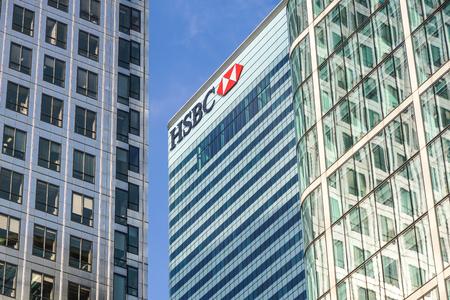 ロンドン 2017 年 4 月 6 日: HSBC 銀行ロンドン市に本部。HSBC は、UKs 最大のリテール ・投資銀行のひとつです。