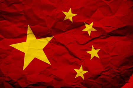 overlaying: Grunge China flag, image is overlaying a detailed grungy texture Stock Photo
