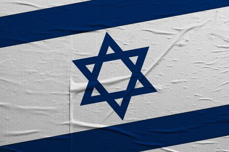 Grunge flag of Israel, image is overlaying a detailed grungy texture photo