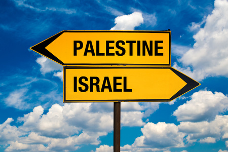 israel war: Palestine or Israel, Middle East conflict concept. Direction signs pointing to different sides.