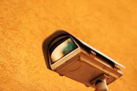 Outdoor CCTV security camera, surveillance and provate property protection