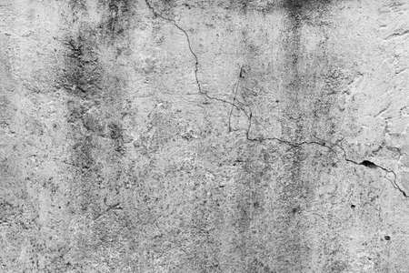 Texture of old weathered concrete wall as background graphic design element