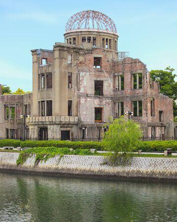 A Bomb or Genbaku Dome ruins in Hiroshima Peace Memorial Park  Unesco World Heritage Site