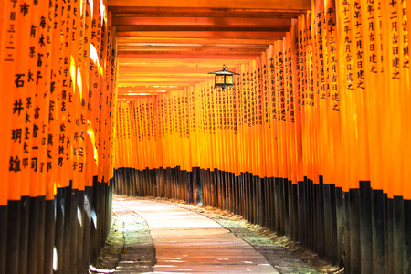 Fushimi Inari Taisha shinto shrine or temple  Fushimi ku, Kyoto, Japan  Asia
