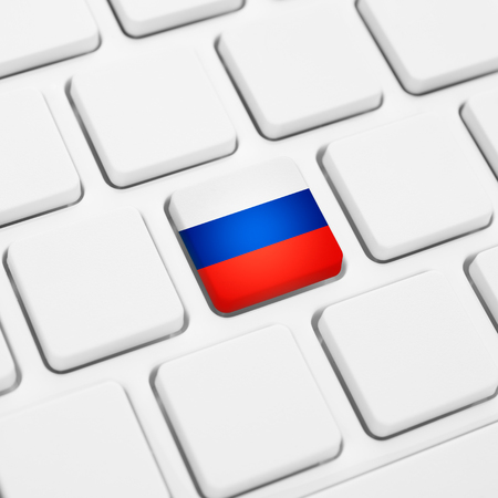 white russian: Russian language or Russia web concept. National flag button or key on white keyboard