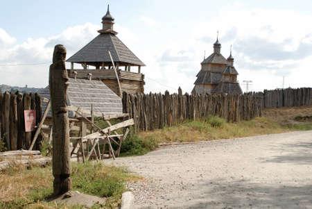cossacks: Cossacks fort