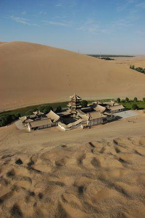 xinjiang: Crescent Lake, Xinjiang