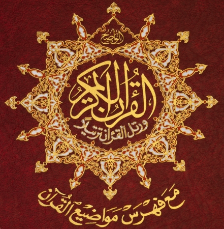 The Koran (Quran) is the Islamic sacred book, believed to be the word of God as dictated to Muhammad by the archangel Gabriel and written down in Arabic. The Koran consists of 114 units of varying lengths, known as suras; the first sura is said as part of