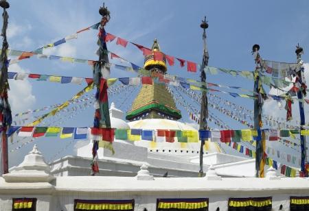 Bouddhanath or Baudhanath or the Khasa Caitya, is one of the holiest Buddhist sites in Kathmandu in Nepal   photo