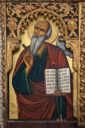 barnabas: Religious icons in St Barnabas Monastery - Apostolos Varnavas Monastery   Present buildings date from 1756  built on the original Byzantine foundations of 477AD   Built by the tomb of the Apostle Barnabas  killed in 57AD  Editorial