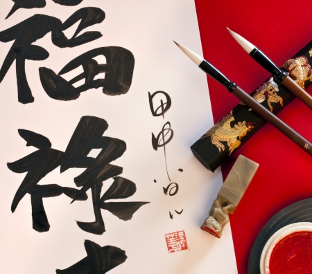 penmanship: Chinese Calligraphy - the art of producing decorative handwriting or lettering with a pen or brush  These Chinese characters say
