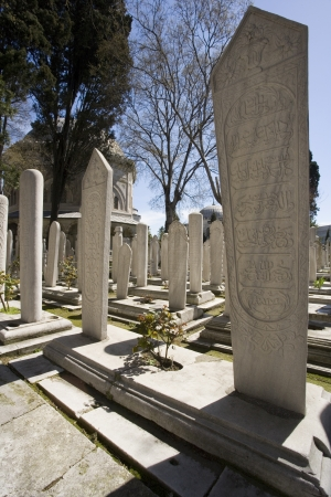 Ancient gravestones in the grounds of the Suleymaniye Mosque in Istanbul in Turkey.
