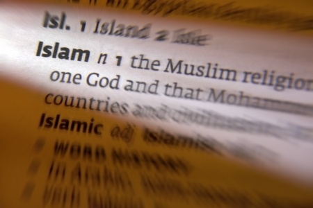 muhammad: Islam - the religion of the Muslims, a monotheistic faith regarded as revealed through Muhammad as the Prophet of Allah.