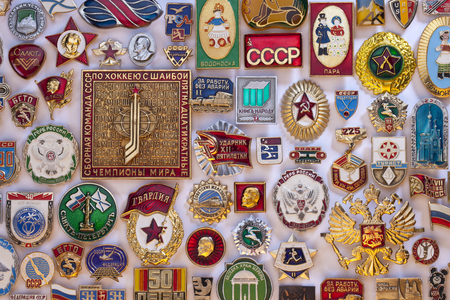 bloc: A collection of old Russian Soviet Revolutioary lapel badges  Editorial