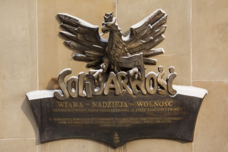 attempted: Memorial to the workers of the Solidarity Trade Union Movement  Solidarnosc   Solidarity emerged on 31 August 1980 in Gdansk at the Lenin Shipyards when the communist government signed the agreement allowing for its existence  The government attempted to