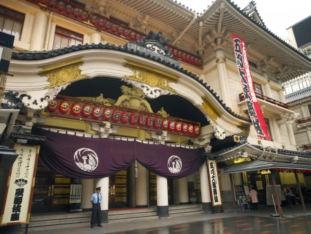 kabuki: Kabukiza Theatre in the Ginza district of Tokyo in Japan, This is the principal theater in Tokyo for the traditional kabuki drama form