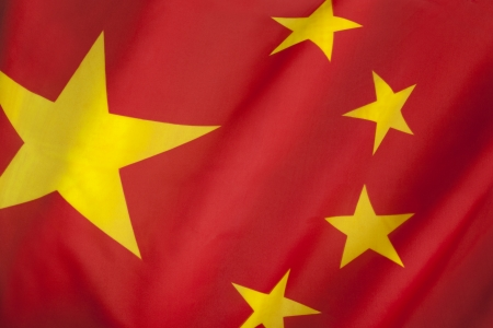 Flag of The Peoples Republic of China  The red represents the communist revolution; the five stars and their relationship represent the unity of the Chinese people under the leadership of the Communist Party of China