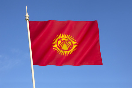 signifies: Flag of Kyrgyzstan -  adopted on 3rd March 1992 by the Supreme Council of Kyrgyzstan. Red symbolizes bravery, the sun represents peace and wealth, and the tunduk signifies the family home or, by extension, the universe.