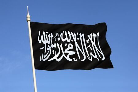 Flag of Al-Qaeda - Al-Qaeda is a global militant Islamist organization founded by Osama bin Laden and several other militants.  It operates as a militant Islamic fundamentalist group. The inscription is the Islamic creed, or shahada.