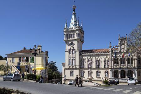 시립 건물 Sintra, 포르투갈 리스본 근처 Sintra의 마을에서.