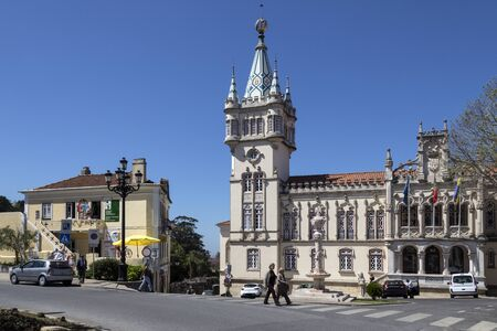 Municipal Building of Sintra, in the town of Sintra near Lisbon in Portugal.
