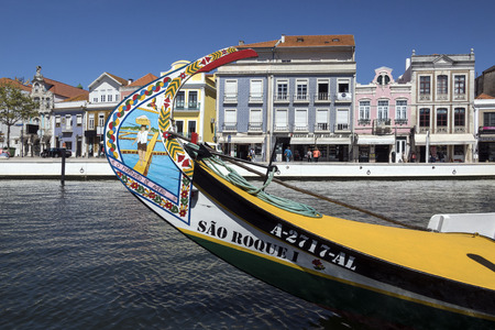 venice: Aveiro, known as the Venice of Portugal, is a popular tourist destination in the Centro region of Portugal.