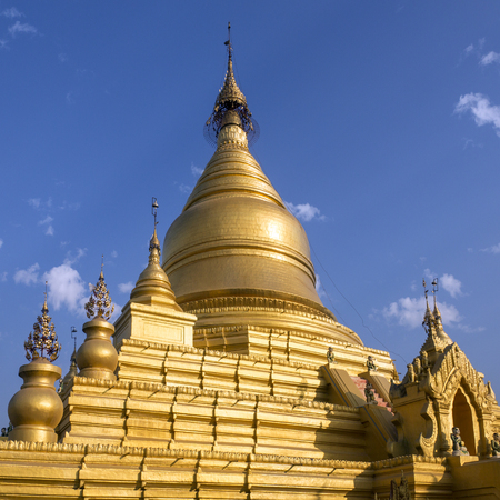 The Kuthodaw Buddhist Pagoda in the city of Mandalay in Myanmar (Burma).