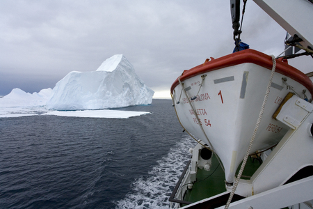 An iceberg in the Drake Passage. The Mar de Hoces (Sea of Hoces) is the body of water between South Americas Cape Horn and Antarctica.
