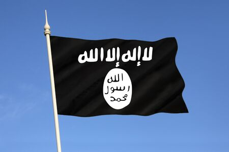 Islamic State (ISIS or ISIL) is an unrecognized state and a Sunni jihadist group active in Iraq and Syria in the Middle East. In its self-proclaimed status as a caliphate, it claims religious authority over all Muslims worldwide, and aims to bring most Muslim-inhabited regions of the world under its political control